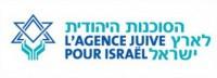 Agence Juive