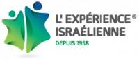 Expérience Israélienne