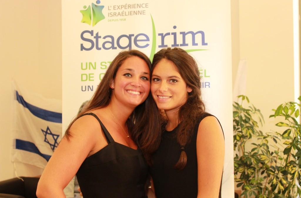 «Grâce à Stagerim, j'ai réalisé qu'il était possible de travailler en Israël»