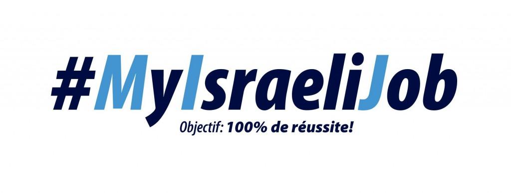 My Israeli Job