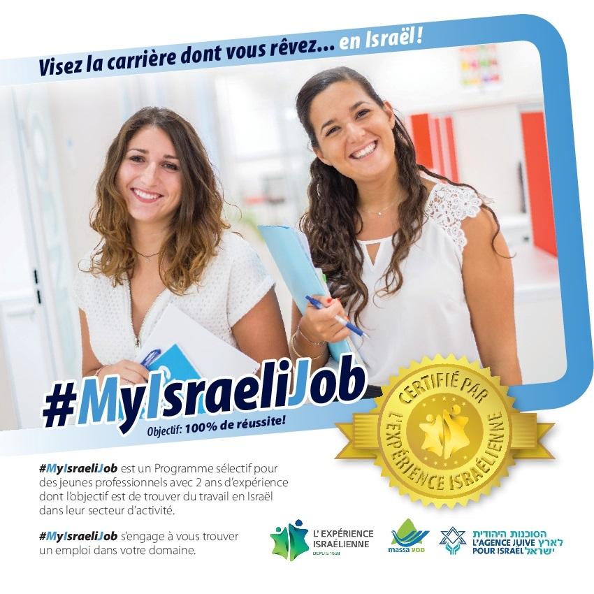 MyIraeliJob2017 P2