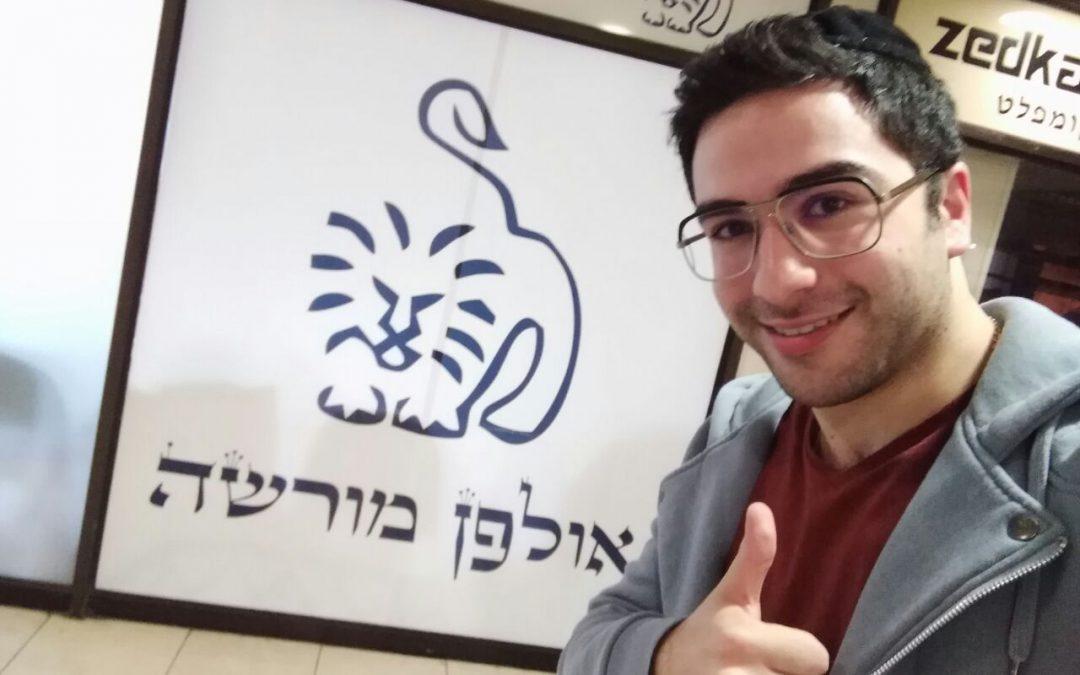 Stage à Jérusalem : «Les 5 incroyables étapes de ma 1ere journée»