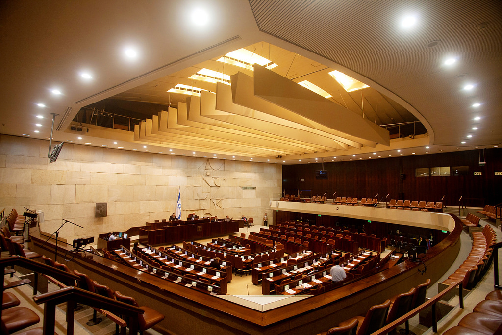 Knesset Room - IsraelTourism Flickr