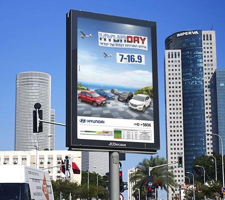 JCDecaux Hyundai Tel Aviv